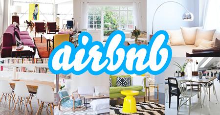 【残席残りわずか】9月19日  『airbnb はじめかたセミナー 』※軽食付き