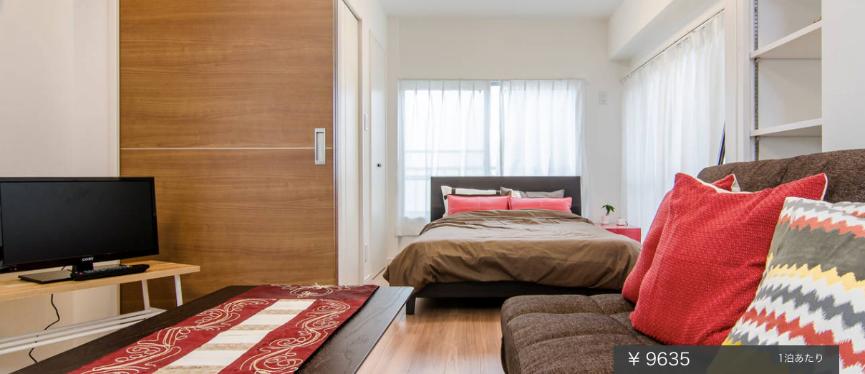 【 airbnb(民泊)  譲渡物件 】新宿区高田馬場駅 譲渡物件!!※月間売上30~40万