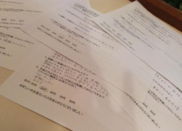 【 airbnbセミナー 東京 】11/12 airbnbセミナーご感想集