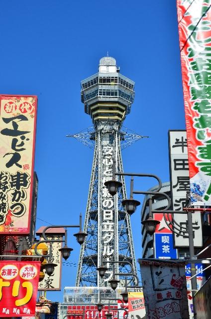 【 民泊 大阪 】急転直下!大阪市、民泊条例可決!