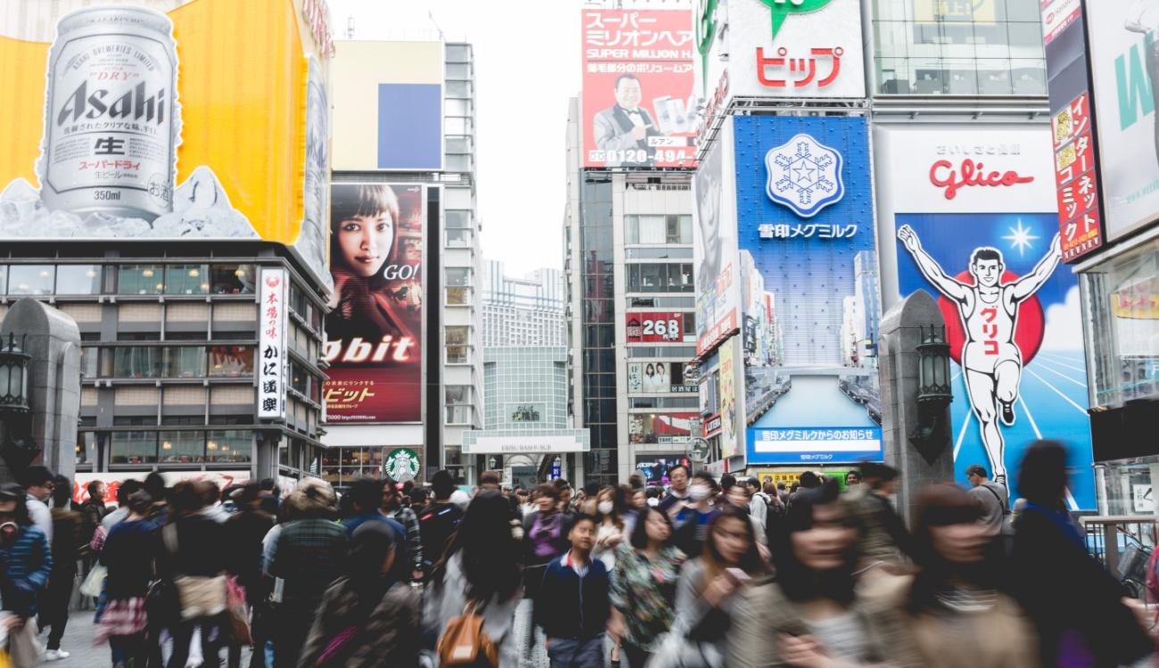 【 民泊 大阪 】今、大阪が熱い!?Airbnbが発表した2016年に訪れるべき世界の都市ランキング