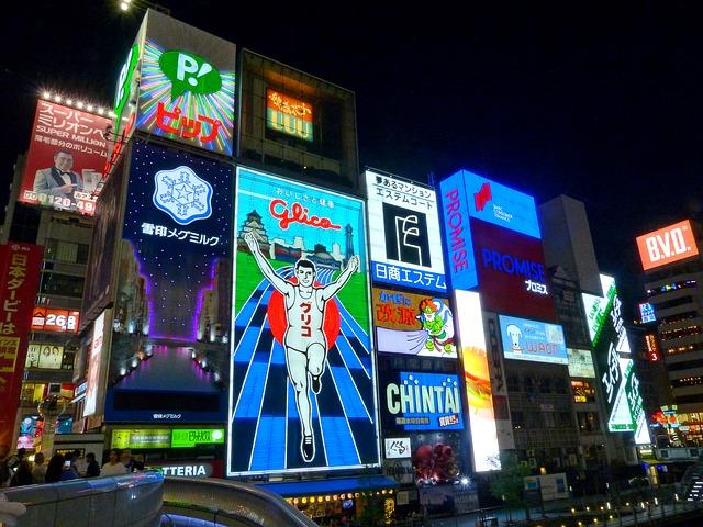 ブーム到来!?大阪で特区民泊を始めるべき7つの理由