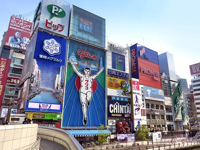 民泊不動産投資オススメエリアガイドその1:大阪なら特区民泊で開業すべき4+3の理由